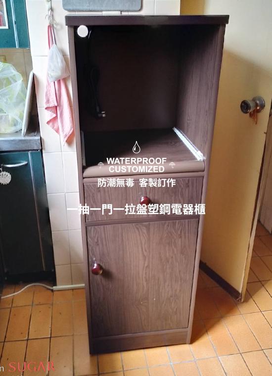 一抽一門一拉盤塑鋼電器櫃_03