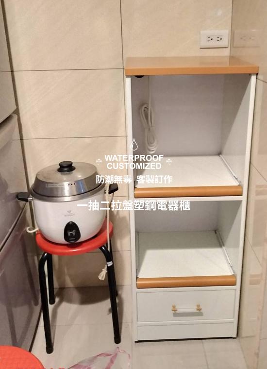 我們的作品_電器櫃_一抽二拉盤塑鋼電器櫃_01