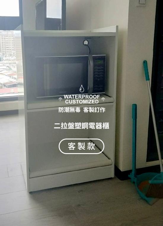 我們的作品_電器櫃_二拉盤塑鋼電器櫃_客製款_07